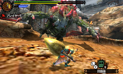 File:MH4U-Ruby Basarios Screenshot 003.jpg