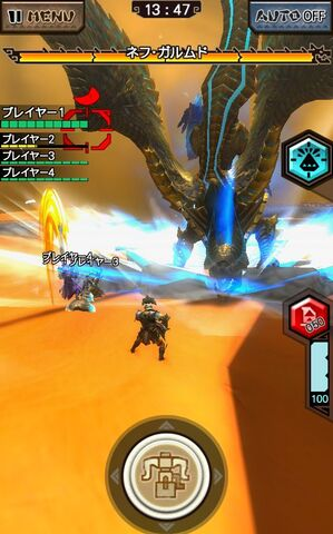 File:MHXR-Nefu Garumudo Screenshot 007.jpg
