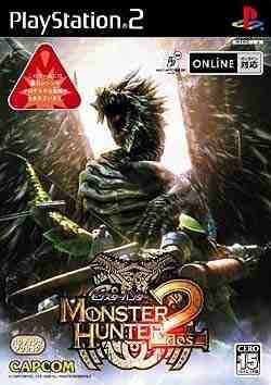 File:MH2cover.jpg