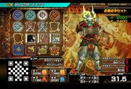 MHSP-Gameplay Screenshot 008
