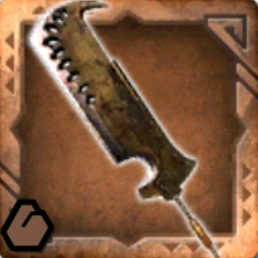 File:MHXR-Great Sword Icon 001.png