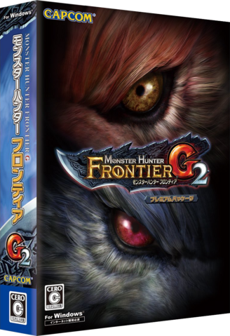 File:Box Art-MHF-G2 PC.png