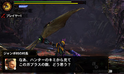 File:MH4U-Remobra Screenshot 005.jpg