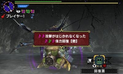 File:MHGen-Shogun Ceanataur Screenshot 007.jpg