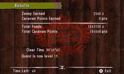 File:MH4U-Guild Quests Screenshot 004.jpg