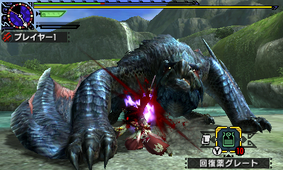 File:MHGen-Nargacuga Screenshot 023.jpg