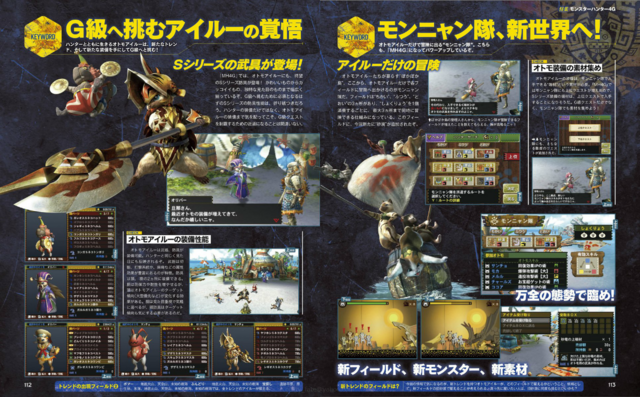 File:MH4G-Famitsu Scan 9-18-14 003.png