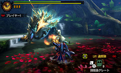 File:MH4U-Zinogre Screenshot 004.jpg