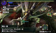 MHGen-Amatsu Screenshot 013