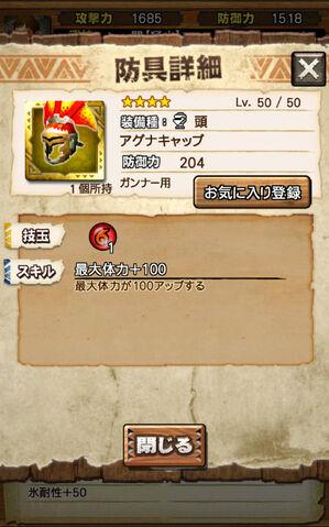 File:MHXR-Gameplay Screenshot 067.jpg
