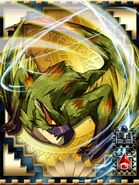 MHCM-Green Nargacuga (Small) Card 001