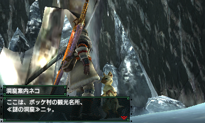File:MHGen-Pokke Village Screenshot 010.jpg