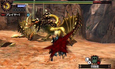 File:MH4U-Seregios Screenshot 025.jpg