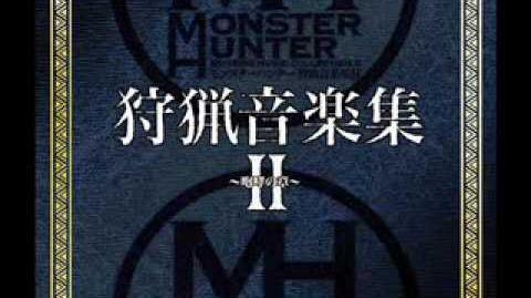 Monster Hunter Freedom Unite Soundtrack - Fatalis Theme