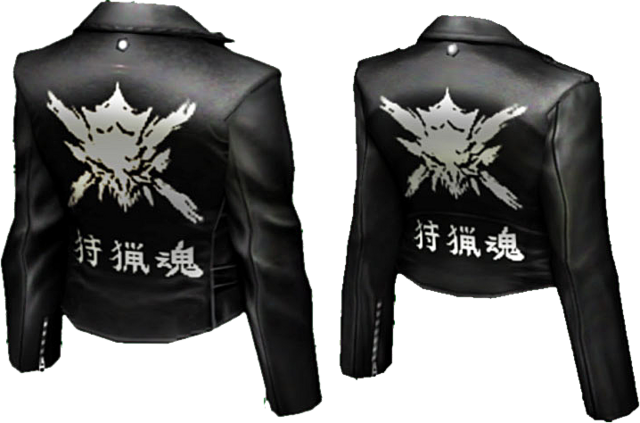 File:HellhunterJacket.png