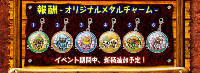 File:MH4 in Namja Town Metal Charm Rewards.jpg