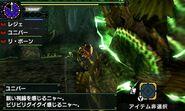 MHGen-Thunderlord Zinogre Screenshot 014