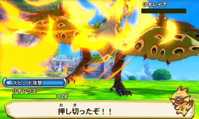 File:MHST-Rathian Screenshot 003.jpg