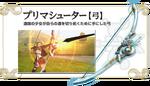 FrontierGen-Prima Shooter Screenshot 001