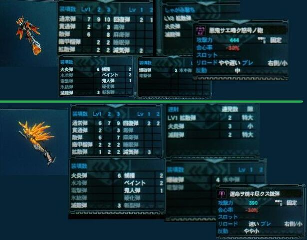 File:Guran-Miraosu Gunner Weapons.jpg