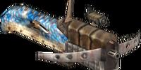Shotgun (Azure)