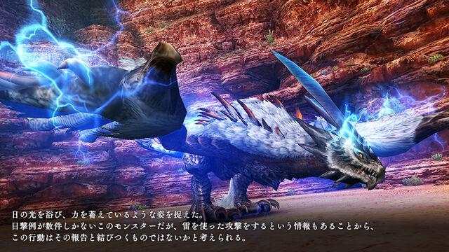 File:FrontierGen-Toridcless Screenshot 002.jpg
