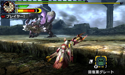 File:MHGen-Chameleos Screenshot 001.jpg