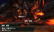 MHGen-Alatreon Screenshot 024