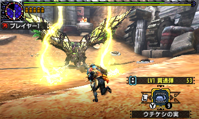 File:MHGen-Astalos Screenshot 024.jpg