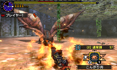 File:MHGen-Rathalos Screenshot 020.jpg