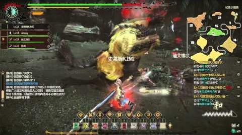 【MHtama】怪物猎人Online(Monster Hunter Online) CBT首测之狩猎沙狸兽(大剑视角)720P