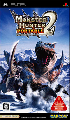 File:Monster Hunter-Portable-2.png