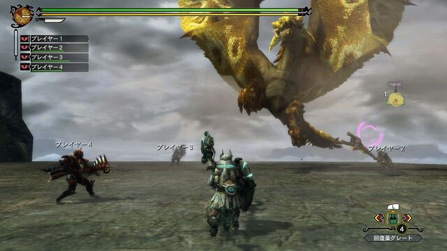 File:MH3U Gold Rathian.jpg