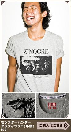 File:MHP3-MHP3 x UT T-Shirt 018.jpg