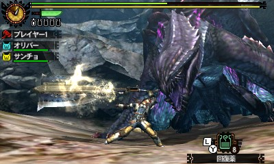 File:MH4-Gore Magala Screenshot 006.jpg
