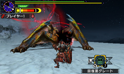 File:MHGen-Hyper Tigrex Screenshot 001.jpg