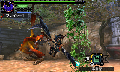 File:MHGen-Kecha Wacha Screenshot 010.jpg