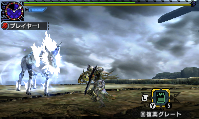 File:MHGen-Kirin Screenshot 002.jpg