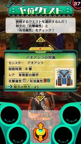 File:MHSP-Gameplay Screenshot 012.jpg
