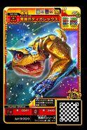 MHSP2-Grimclaw Tigrex Juvenile Card 001