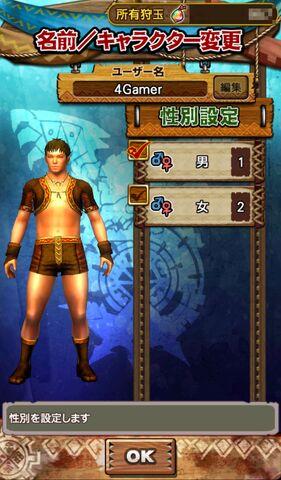 File:MHXR-Gameplay Screenshot 034.jpg