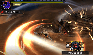 File:MHX-Nibelsnarf Screenshot 005.png
