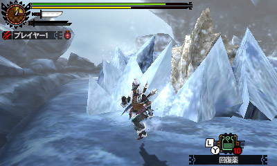 File:MH4U-Ukanlos Screenshot 018.jpg