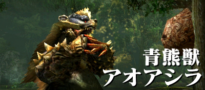 File:MHGen-Arzuros Intro.png
