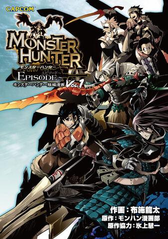 File:MH Episode Volume 1.jpg