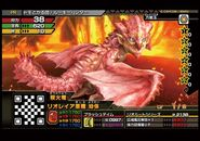 MHSP-Pink Rathian Juvenile Monster Card 001