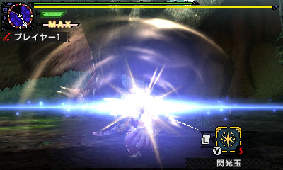 File:MHGen-Rathalos Screenshot 009.jpg