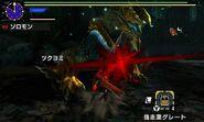 MHGen-Zinogre Screenshot 018