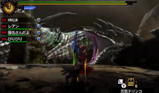 File:MH4-Dalamadur Screenshot 003.png