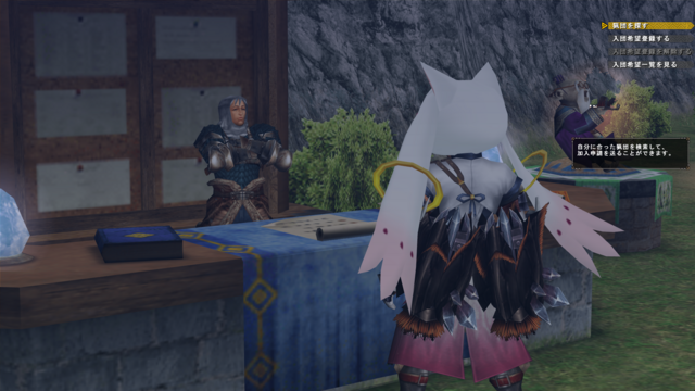 File:MHFG7 Joining a Guild 2.png